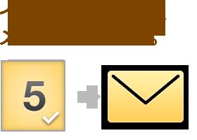 イベントをタップ、メールをコピー。